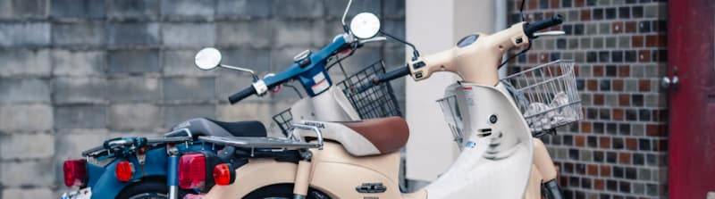 125cc以下の原付を未成年がローンで契約、購入する場合に必要なもの【書類はお店で書く】
