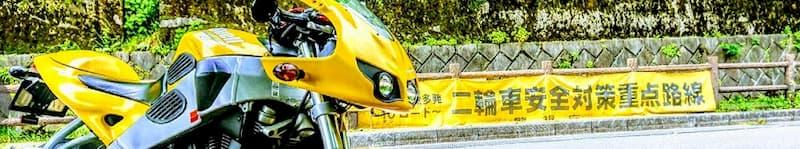 黄色のバイクの特徴・メリット・デメリット【バイクのカラーリング、色いろいろ】