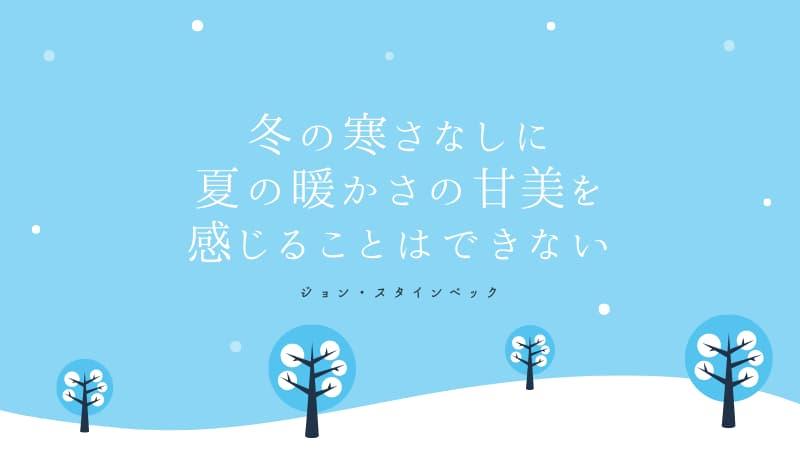 12月1月2月の冬バイクツーリングの服装と寒さ対策!ホッカイロの貼り方まで!