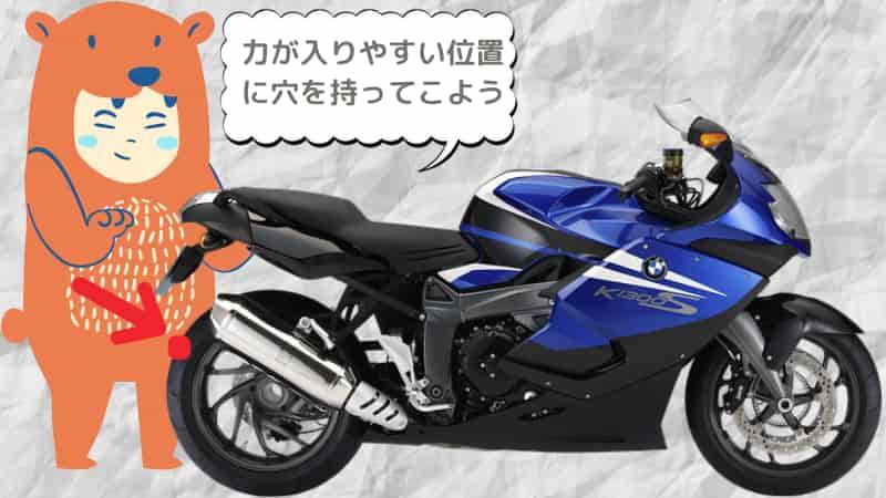 タイヤを力が入れやすい角度にする【バイクのパンク修理】