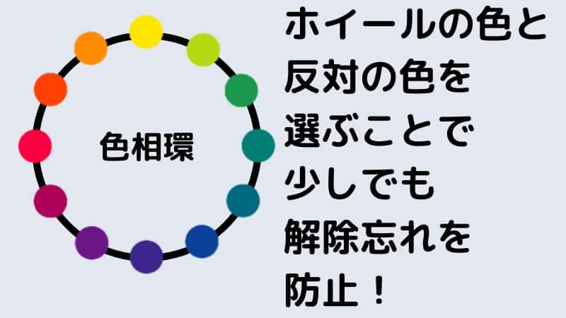 おすすめのバイクディスクロックの色、カラー【abus?xena?おすすめは?】