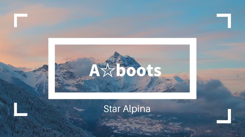 アルパインスターズブーツやシューズの選び方やサイズ感、おすすめを紹介
