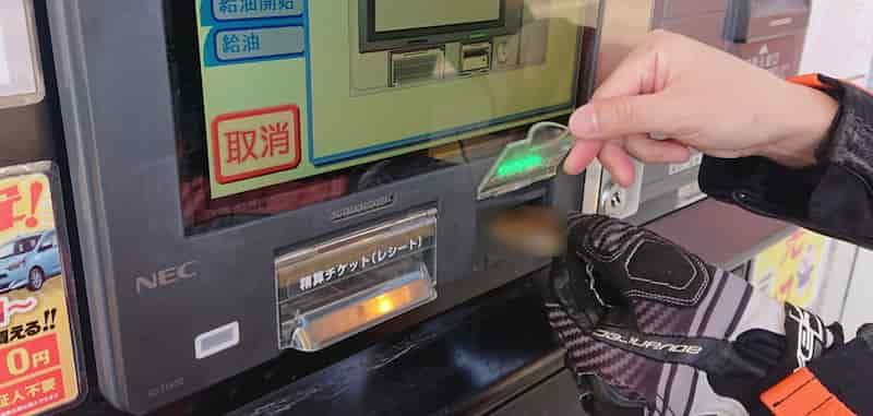ガソリンスタンドセルフクレジットカードを入れる原付、バイクのガソリンの入れ方