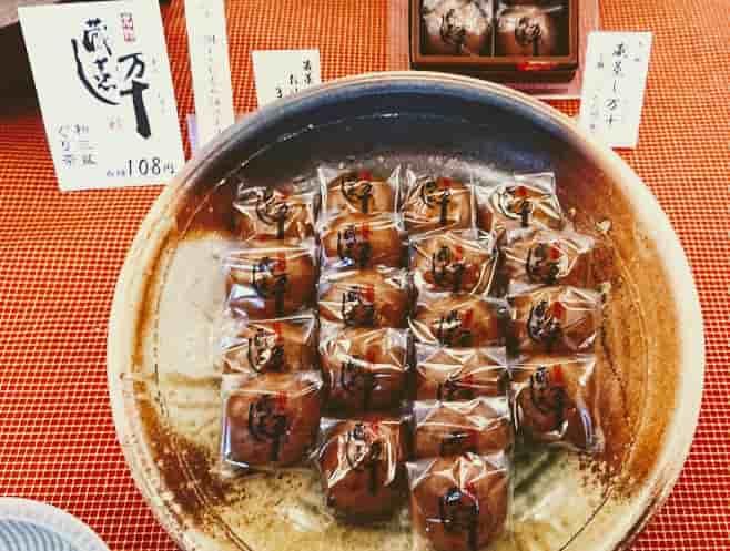 伊豆ドライブツーリングでおすすめのお土産の饅頭