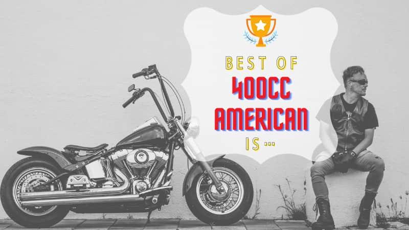 400ccアメリカンおすすめ車種6選!スペック比較と8種のランキング