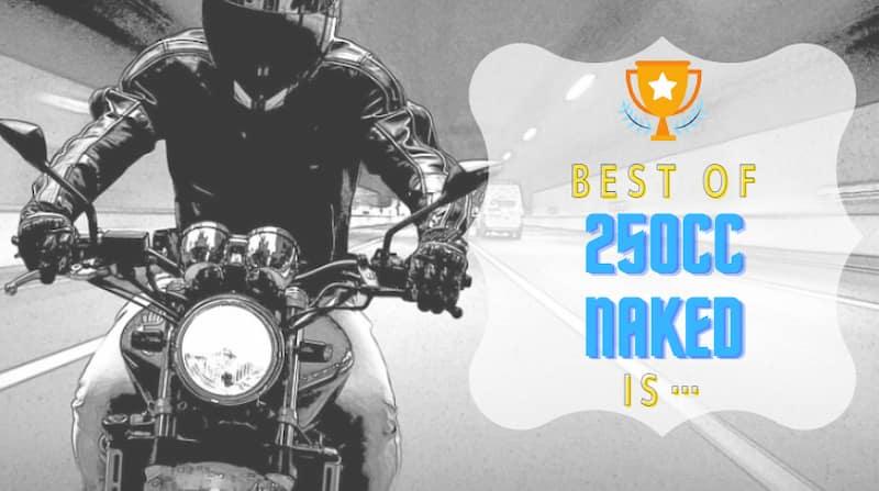 250ccネイキッドバイクおすすめの車種11選!スペック比較と8種のランキング