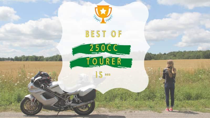 250ccツアラーバイクおすすめの車種8選!スペック比較と8種のランキング