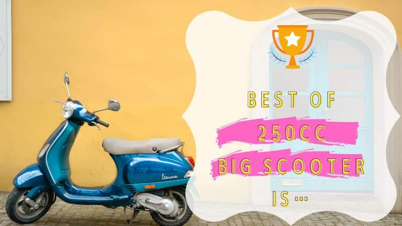 250ccビッグスクーターおすすめの車種8選!スペック比較と9種のランキング
