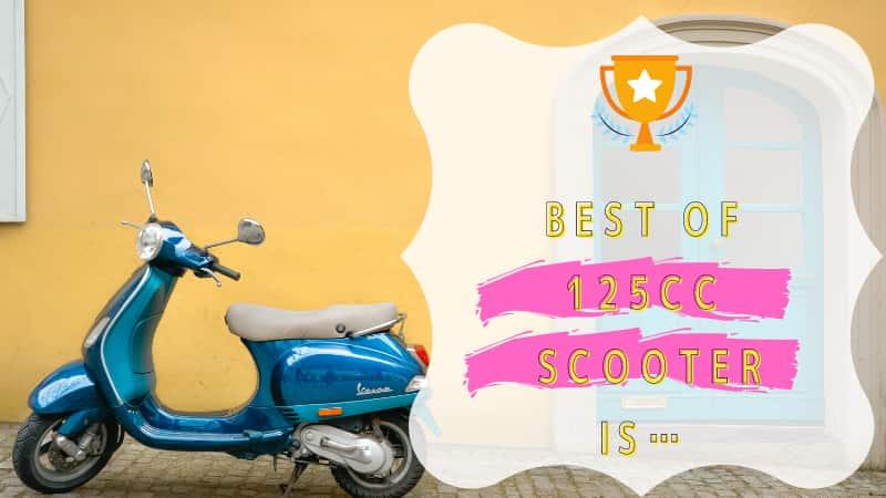 125ccスクーターおすすめの車種12選!スペック比較と9種のランキング