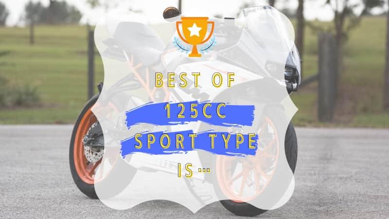 125ccスポーツバイクおすすめの車種5選!スペック比較と8種のランキング