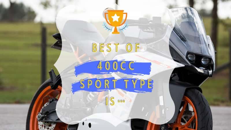 400ccスポーツバイクおすすめの車種5選!スペック比較と8種のランキング