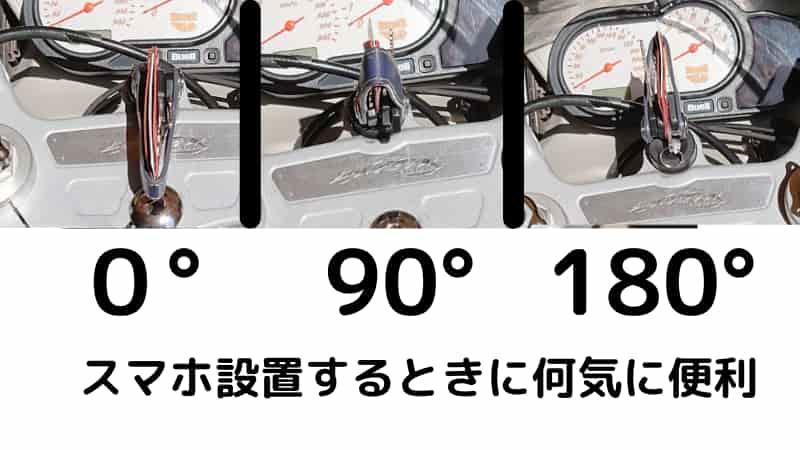 バイクの鍵管理にキーオーガナイザーを使う理由【バイクのキーホルダーは革もキーケースもダメ!】