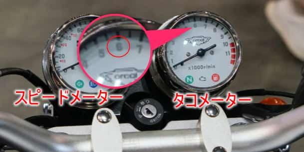 スロットルを回してエンジンの回転数を上げて一定にする【バイク坂道発進のコツ】